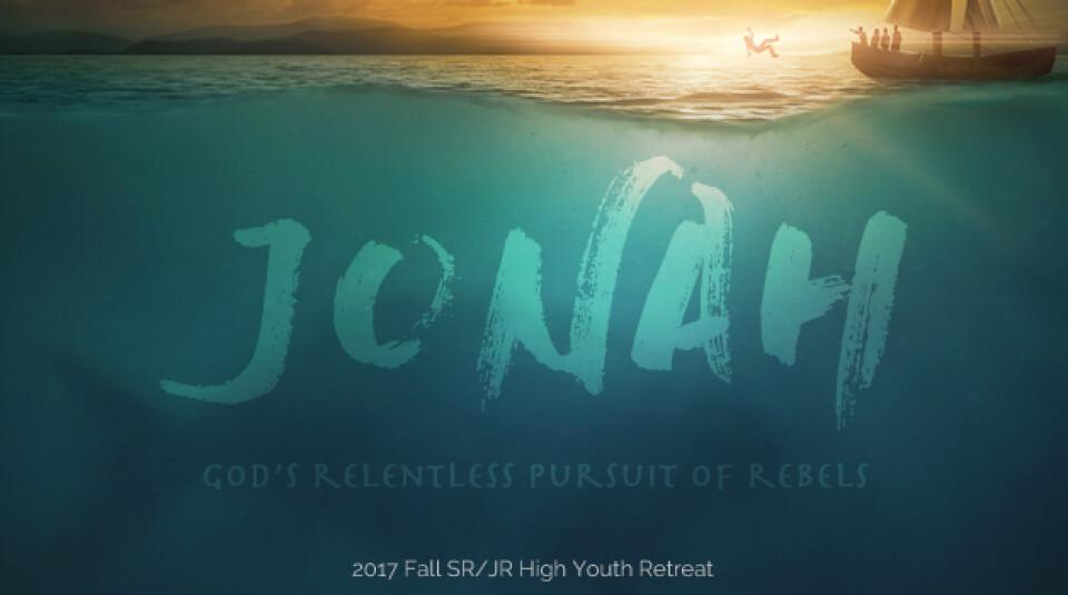 '17 Fall SR/JR High Youth Retreat